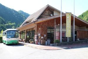 十津川温泉バス停