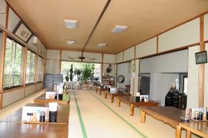 長谷川座敷