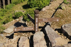 19 登山道標識