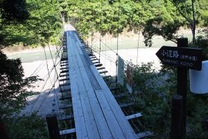 21 柳本橋2