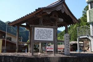 南谷山髙岩寺跡