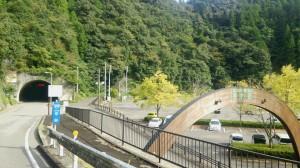 昴の郷トンネル